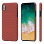 Карбоновый (кевлар) чехол Pitaka MagCase для iPhone X (10) красно-оранжевый в полоску