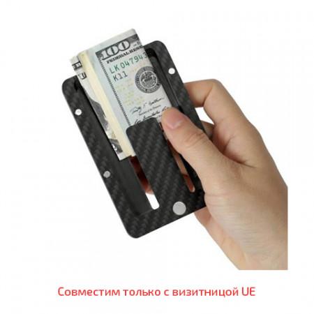 Дополнительный отсек для денег из карбона (Арамидная нить) Money Clip UE
