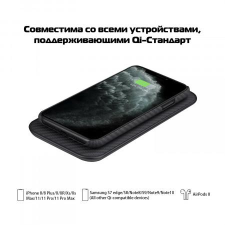 Беспроводное настольное зарядное устройство Pitaka - Air Essential Black