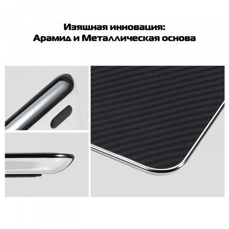 Беспроводное настольное зарядное устройство Pitaka - Air Essential Сhrome