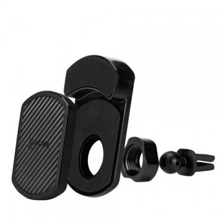 Адаптер для автомобильного держателя MagEZ Mount под Samsung S9/S9 Plus