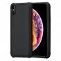 Противоударный карбоновый чехол Pitaka MagCase PRO для iPhone Xs черно-серый в полоску