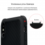 Противоударный карбоновый чехол Pitaka MagCase PRO для iPhone Xs Max черно-серый в полоску