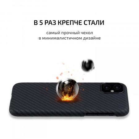 Чехол Pitaka для Apple iPhone 11, черно-серый , кевлар (арамид)