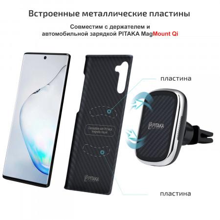 Чехол Pitaka для Samsung Galaxy Note 10, черно-серый  , кевлар (арамид)