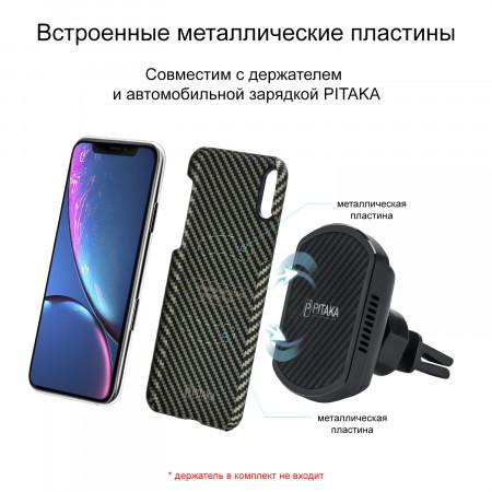Чехол PITAKA MagEZ Case для iPhone Xr черно-зеленый в полоску , кевлар (арамид)