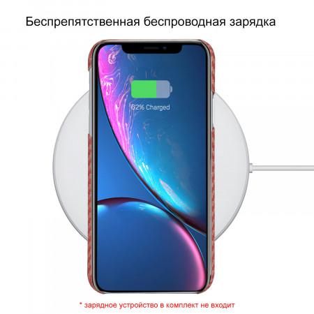 Чехол PITAKA MagEZ Case для iPhone Xr красно-оранжевый в полоску , кевлар (арамид)