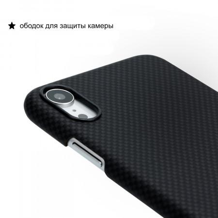Чехол PITAKA MagEZ Case для iPhone Xr шахматное плетение черно-серый , кевлар (арамид)