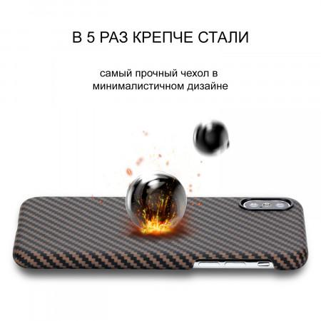Чехол PITAKA MagEZ Case для iPhone Xs черно-коричневый в полоску , кевлар (арамид)