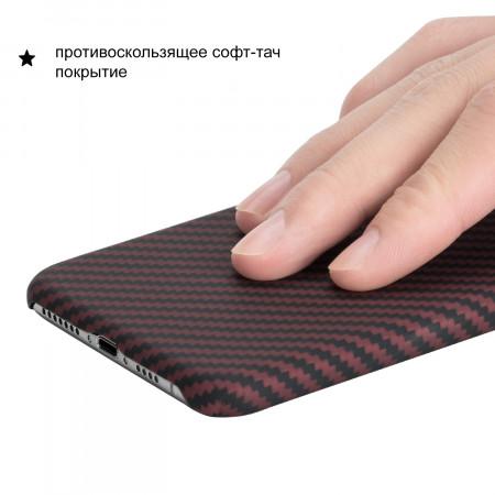 Чехол PITAKA MagEZ Case для iPhone Xs черно-красный в полоску , кевлар (арамид)