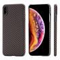 Чехол PITAKA MagEZ Case для iPhone Xs Max черно-коричневый в полоску