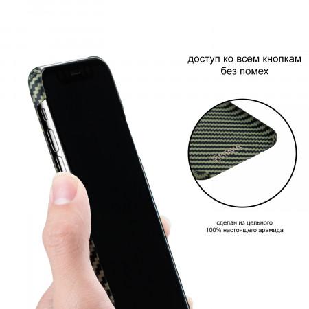 Чехол PITAKA MagEZ Case для iPhone Xs Max черно-зеленый в полоску , кевлар (арамид)