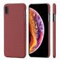Чехол PITAKA MagCase для iPhone Xs Max красно-оранжевый в полоску