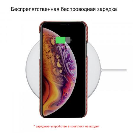 Чехол PITAKA MagEZ Case для iPhone Xs Max красно-оранжевый в полоску , кевлар (арамид)