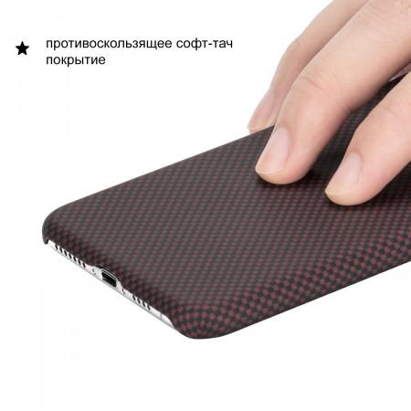 Чехол PITAKA MagEZ Case для iPhone Xs Max шахматное плетение черно-красный , кевлар (арамид)