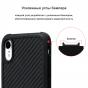 Противоударный карбоновый чехол Pitaka MagCase PRO для iPhone Xr черно-серый в полоску