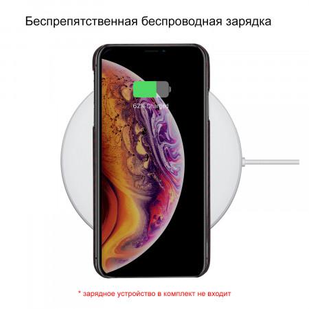 Чехол PITAKA MagEZ Case для iPhone Xs Max красный в полоску , кевлар (арамид)