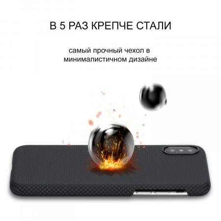 Чехол PITAKA MagEZ Case для iPhone Xs черно-серый шахматное плетение , кевлар (арамид)