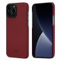 "Чехол Pitaka MagEZ Case 2 для iPhone 13 Pro Max 6.7"", красный, кевлар (арамид)"