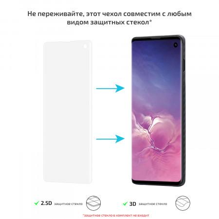 Чехол Pitaka MagEZ Case для Samsung Galaxy S10 черно-серый в полоску , кевлар (арамид)