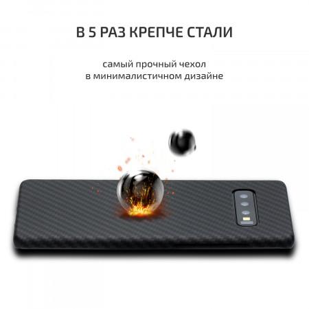 Чехол Pitaka MagEZ Case для Samsung Galaxy S10+ черно-серый в полоску , кевлар (арамид)