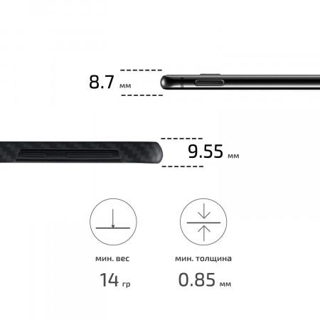 Чехол Pitaka MagEZ Case для Samsung Galaxy S10e черно-серый в полоску , кевлар (арамид)