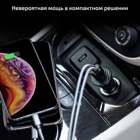 Мощное интеллектуальное автомобильное зарядное устройство Qualcomm 3.0 (USB A + Type C)